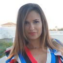Adriana Gavrilescu